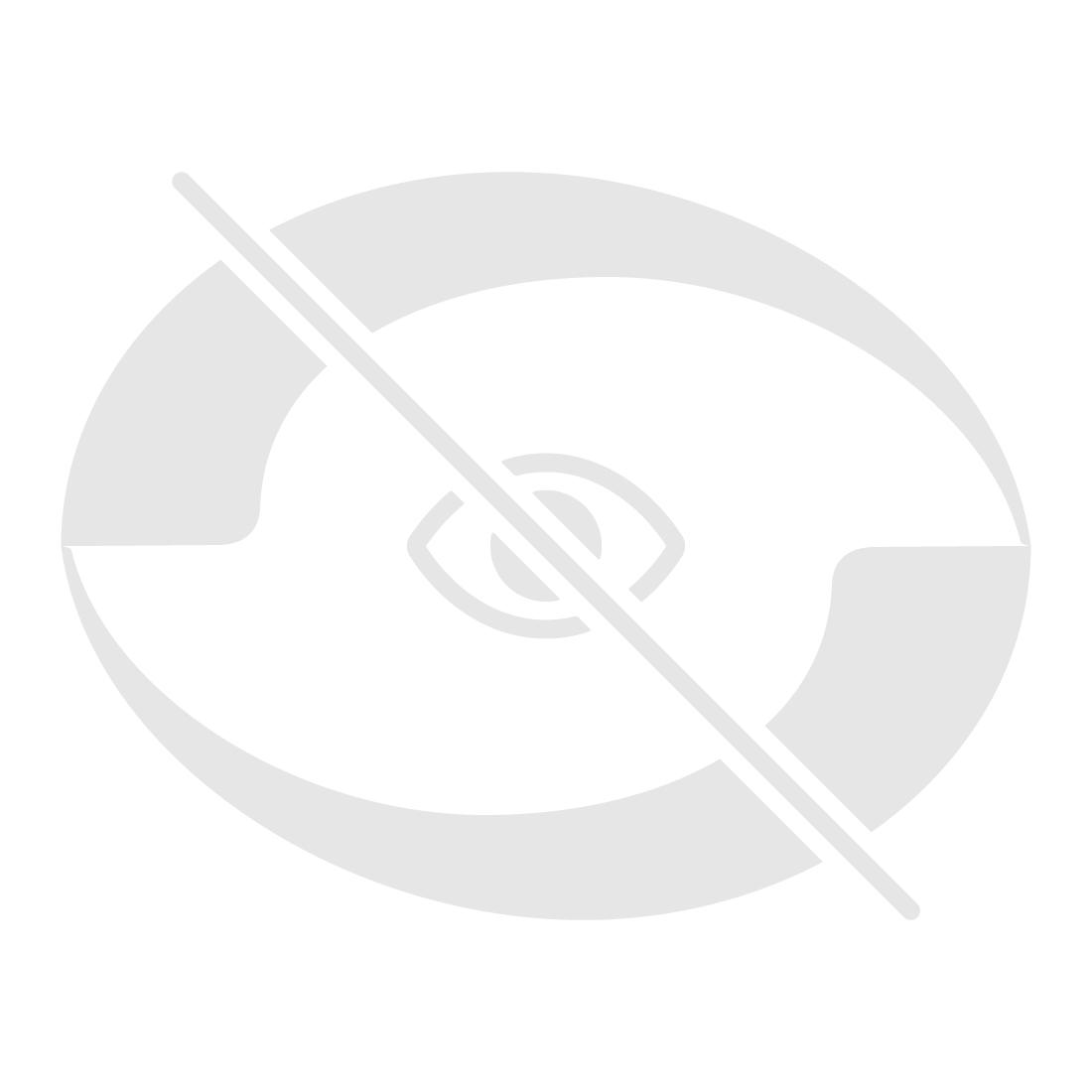 Switch Mode DIN Rail Power Supply, 12 V DC / 4.5 A / 54 W